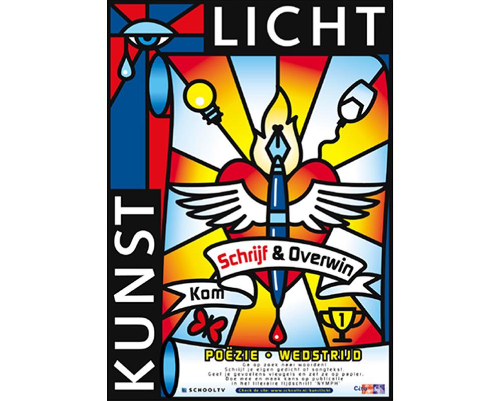kunstlicht-poster